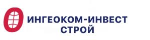 Шульц Л.Л., Начальник отдела снабжения ООО «ИНГЕКОМ-ИНВЕСТ СТРОЙ»